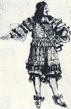 Костюм, украшенный  кружевами и лентами, 17 в.