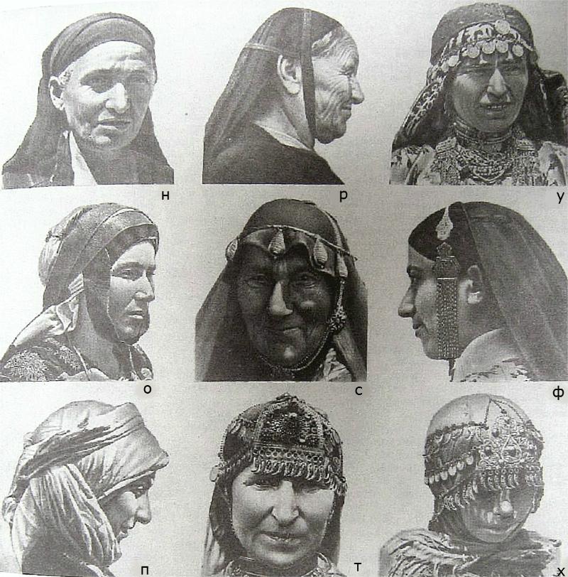 Кавказский женский головной убор как сшить 34